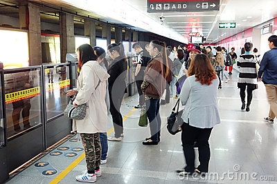 People waiting for metro