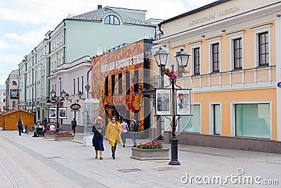 People walking along Stoleshnikov street in Moscow