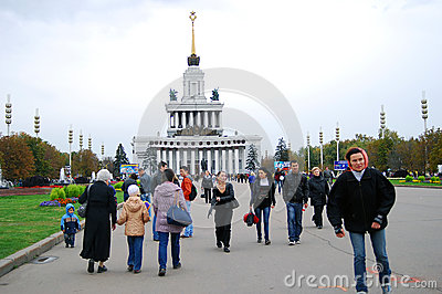 People walking on the street. Moscow, Russia. Editorial Stock Photo
