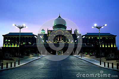 Perdana Putra (Prime Ministers Office) Editorial Stock Photo
