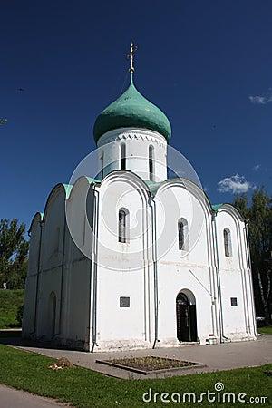 Pereslavl-Zaleski. Holy Transfiguration Cathedral