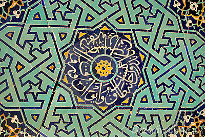 Persian Islamic Art