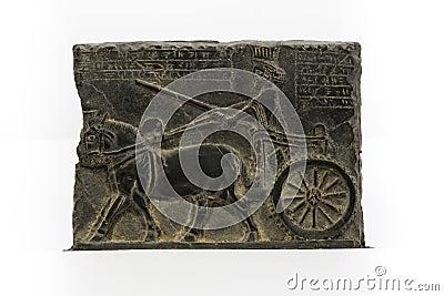 Persian Soldier, Bas Relief Persepolis
