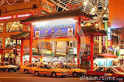 Petaling Street (Chinatown) Kuala Lumpur, Malaysia Editorial Photography