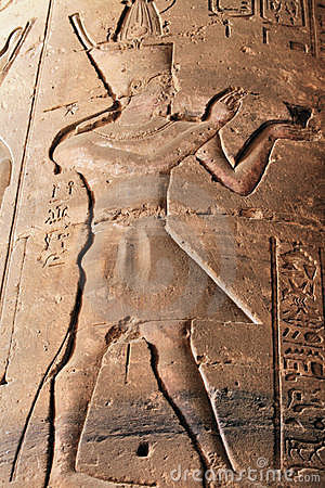 Pharaoh hieroglyph