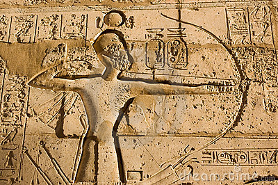 Pharaoh Ramses II with Bow and arrow