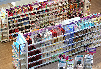 Watsons Pharmacy Shop,Cosmetic Editorial Stock Photo