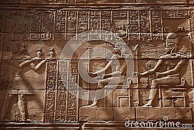 Philae  Isis temple