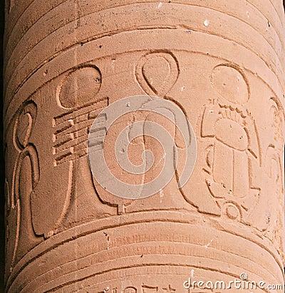 Philae Temple 17