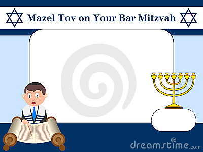 Photo Frame - Bar Mitzvah