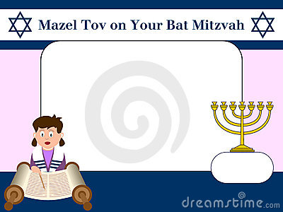 Photo Frame - Bat Mitzvah