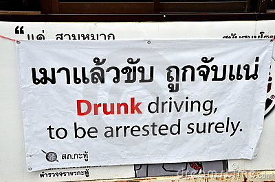 Phuket, Thailand: Drunk Driving Sign Editorial Image