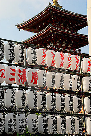 Pięć pagodowych historie