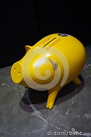 Piggy banks in Estonia Pavilion,Expo2010,Shanghai Editorial Stock Photo