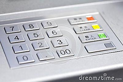 Pin code of ATM machine