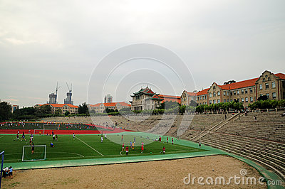 The Playground of Xiamen University Editorial Stock Photo