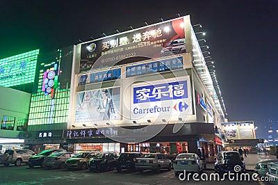 Plaza di acquisto alla notte Immagine Stock Editoriale