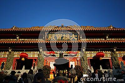 Po Lin Monastery Editorial Stock Photo