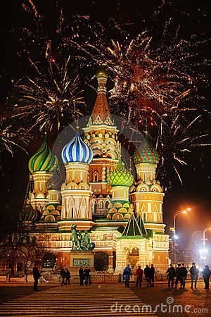 Free Pokrovskiy Cathedral Royalty Free Stock Image - 4336316