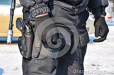 The policeman on duty