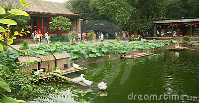 A Pond Inside The Mansion Of Prince Gong Stock Photos - Image: 15846063