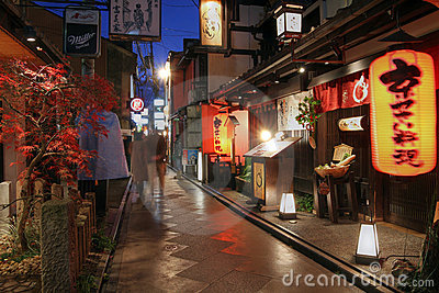 Pontocho alley, Kyoto, Japan Editorial Stock Image