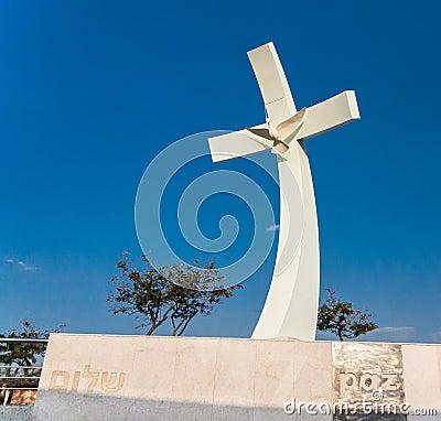 Free Pope Plaza Vitoria Espirito Santo Royalty Free Stock Image - 39878776
