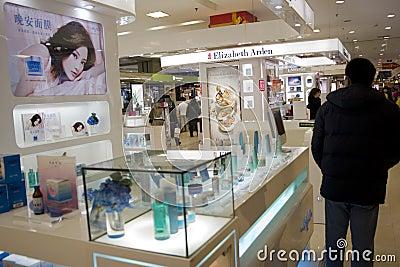 Porcelanowy wydziałowy sklep Zdjęcie Stock Editorial