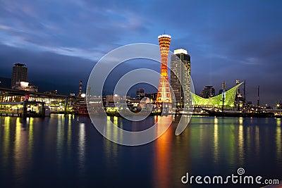 The Port of Kobe Editorial Stock Image
