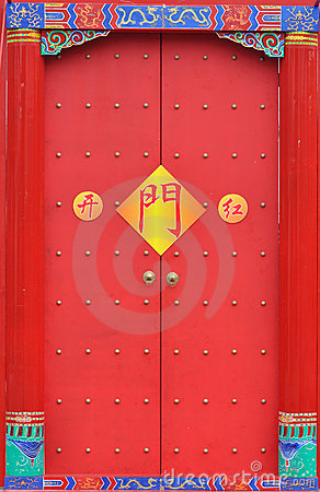 Porta vermelha tradicional chinesa