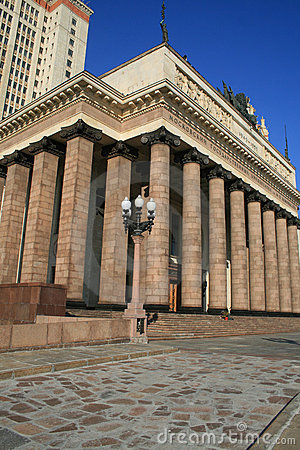 Free Portico Of Moscow State Univer Royalty Free Stock Photo - 3053345