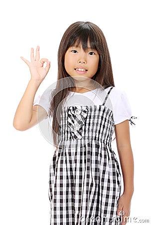 Portrait of cute little asian girl