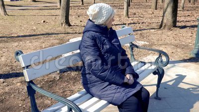 Portrait Of A Lonely Depressed Elderly Senior Woman ...