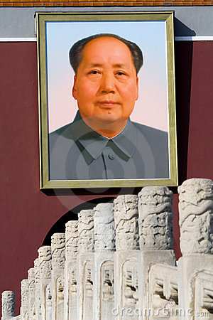 Portrait of Mao Zedong at Tiananmen square Editorial Stock Photo