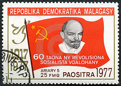 Postage stam devoted 60 years October revolution