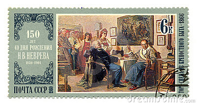 Postage stamp. Editorial Image
