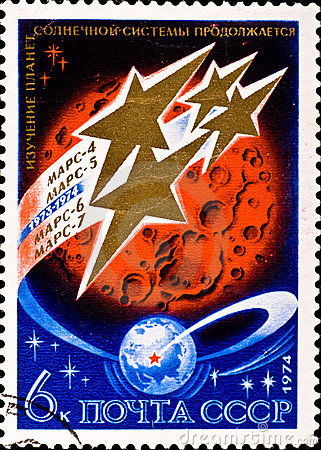 Postage stamp celebrate Mars satellite program