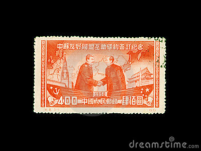 Postage stamps. China. Mao and Stalin.