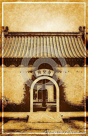 Postal de la ciudad de China