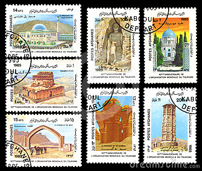 Postal stamp AFGHANISTAN Editorial Stock Photo