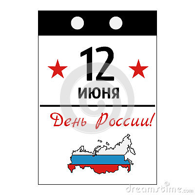 Postcard in tear-off calendar style of Day of Russia in June 12. Russian text translation: 12 June, With Day of Russia. Vector Illustration