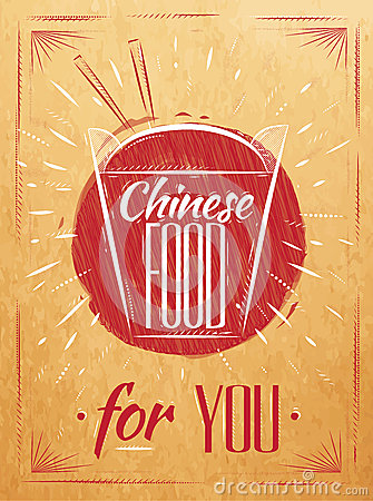 Poster Chinese food takeout box kraft