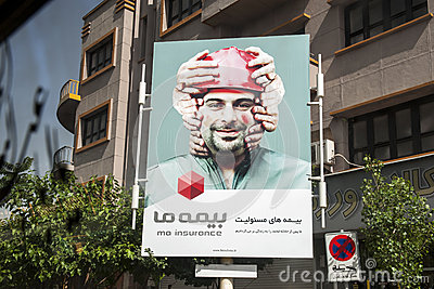 Poster of an insurance company,tehran Iran Editorial Photography