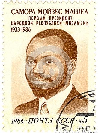Postmark Samora Machel