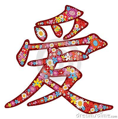 Pouvoir De Fleur Chinois D'amour