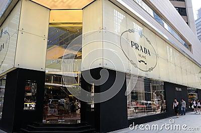 Prada boutique Editorial Photography