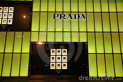 Prada  Fashion Boutique Editorial Image