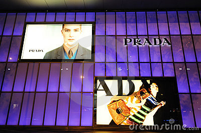 Prada store Editorial Stock Image