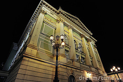 Prague Old Town street at night