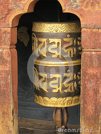 Free Prayer Wheel Close Up Stock Photos - 48152373